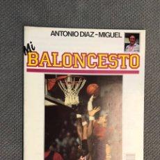 Coleccionismo deportivo: MI BALONCESTO, POR ANTONIO DÍAZ-MIGUEL. EDITA: ED. SOMA. NO.33, POSTER, MAGIC JOHNSON. (A.1985). Lote 179954081