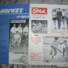 Coleccionismo deportivo: STICK N. 38 1959 + HOCKEY ESPAÑOL N. 44 1962. LOTE 2 REVISTAS HOCKEY PATINES. Lote 180101576