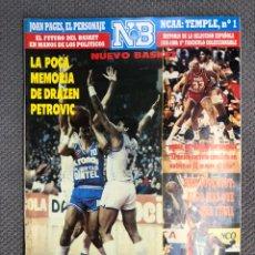 Coleccionismo deportivo: BALONCESTO: NUEVO BASKET NO.169, LA POCA MEMORIA DE DRAZEN PETROVIC (A.1988). Lote 180176653