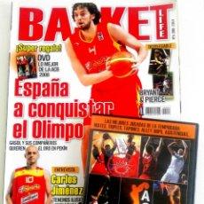 Coleccionismo deportivo: BASKET LIFE Nº 6 (2008) ESPAÑA A CONQUISTAR EL OLIMPO - CON DVD. Lote 182763266