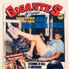 Coleccionismo deportivo: REVISTA GIGANTES DEL BASKET, N.145 (1988); CON PÓSTER GIGANTE DE ISIAH THOMAS; ROMAY, SALLEY, UCLA.. Lote 183170931