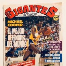 Coleccionismo deportivo: REVISTA GIGANTES DEL BASKET, N.143(1988); POSTER GIGANTE DE SAMPSON Y THOMPSON; MICHAEL COOPER.. Lote 183173717