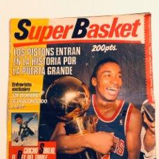 Coleccionismo deportivo: REVISTA SUPER BASKET, N.14 JULIO/AGOSTO 1989; INCLUYE POSTER CENTRAL DE MICHAEL JORDAN.. Lote 183383901