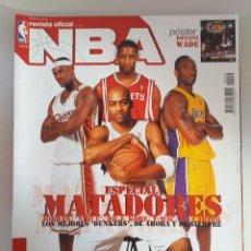 Coleccionismo deportivo: REVISTA OFICIAL NBA, FEBRERO 2005, NÚMERO 150. Lote 183592301