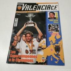 Coleccionismo deportivo: REVISTA VALENCIA CF CAMPEÓN SUPERCOPA 1999. Lote 183593150