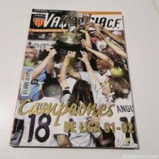 Coleccionismo deportivo: REVISTA ESPECIAL VALENCIA CF CAMPEÓN DE LIGA 01-02. Lote 183594107