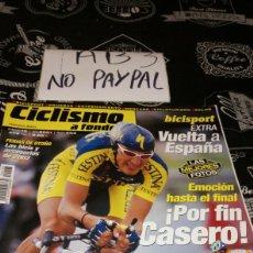Coleccionismo deportivo: CICLISMO A FONDO BICISPORT 203 ESPECIAL VUELTA ESPAÑA. Lote 183862871