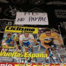 Coleccionismo deportivo: CICLISMO A FONDO BICISPORT 218 VUELTA ESPAÑA PÓSTER JUAN MIGUEL MERCADO BANESTO. Lote 183863463
