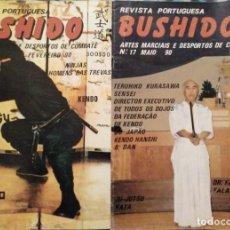 Coleccionismo deportivo: DOS REVISTAS PORTUGUESAS DE ARTES MARCIALES ''BUSHIDO'' (1990) - RAREZA. Lote 183869688