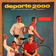 Coleccionismo deportivo: DEPORTE 2000 Nº 12 (ENERO 1970). EL DEPORTE ESPAÑOL EN 1969, TODOS LOS DEPORTES.. Lote 184055045