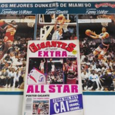 Coleccionismo deportivo: PÓSTER GIGANTE ALL STAR '90 ~ DOMINIQUE WILKINS + REVISTA GIGANTES BASKET Nº 225 CON TARAS. Lote 184057683