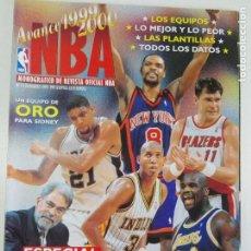 Coleccionismo deportivo: AVANCE NBA 99/00 - MONOGRÁFICO REVISTA OFICIAL NBA Nº 16 + POSTER GIGANTE SPURS CAMPEONES. Lote 184059157