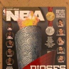 Coleccionismo deportivo: REVISTA OFICIAL NBA N° 193 (SEPTIEMBRE 2008). FINAL JUEGIS OLÍMPICOS BEIJING 2008, CHRIS WEBBER, RES. Lote 184062857