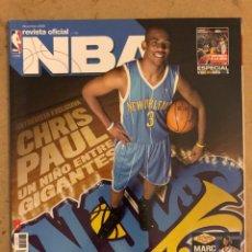 Coleccionismo deportivo: REVISTA OFICIAL NBA N° 196 (DICIEMBRE 2008). CHRIS PAUL, MARC GASOL, ADIÓS SEATTLE, CANTERA NCAA,../. Lote 184062877