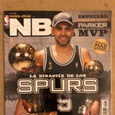 Coleccionismo deportivo: REVISTA OFICIAL NBA N° 179 (JULIO 2007). ESPECIAL FINALES NBA (SPURS 4-0 CAVALIERS), TONY PARKER MVP. Lote 184062905