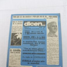Coleccionismo deportivo: REVISTA DICEN NUMERO 56, BARCELONA 1O DE OCTUBRE 1953. Lote 184067623