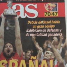 Coleccionismo deportivo: ESPAÑA CAMPEÓN DEL MUNDO BALONCESTO 2006 . TODOS LOS PERIÓDICOS. Lote 184931121