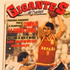 Coleccionismo deportivo: REVISTA GIGANTES DEL BASKET N°142 (1988). INCLUYE POSTER GIGANTE DE ROBERT PARISH Y VINNIE JOHNSON.. Lote 186300940