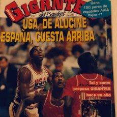 Coleccionismo deportivo: REVISTA GIGANTES DEL BASKET N°352 (1992). INCLUYE POSTER DE CLYDE DREXLER Y COLECCIONABLE OLÍMPICOS.. Lote 186307968