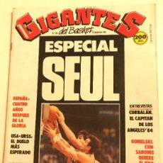 Coleccionismo deportivo: REVISTA GIGANTES DEL BASKET N°150 (1988). ESPECIAL SEUL. INCLUYE POSTER DE EPI.. Lote 186314870
