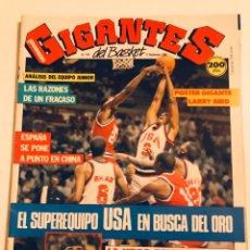 Coleccionismo deportivo: REVISTA GIGANTES DEL BASKET N°149(1988). NO INCLUYE PÓSTER.. Lote 187090372
