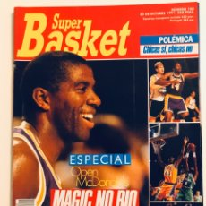 Collectionnisme sportif: REVISTA SUPER BASKET N100(1991). ESPECIAL OPEN MCDONALDS LAKERS-JOVENTUT.. Lote 187100165