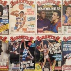 Coleccionismo deportivo: MAGIC JOHNSON - 14 REVISTAS ''GIGANTES DEL BASKET'' Y ''SUPERBASKET'' (1989-1994) - NBA. Lote 187399693
