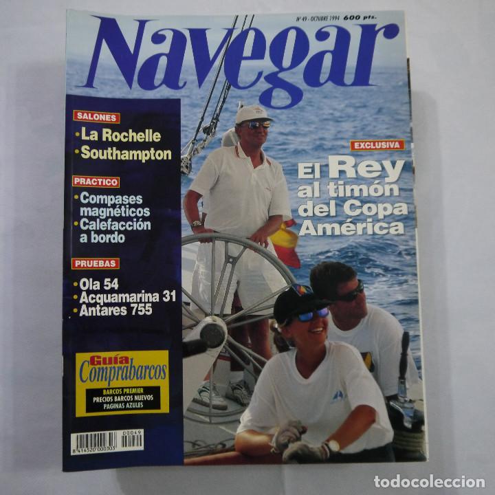 Coleccionismo deportivo: LOTE DE 11 REVISTAS: 3 DE NAUTICA, 3 DE NAVEGAR Y 5 DE SKIPPER - Foto 3 - 187456098
