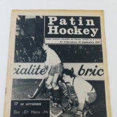 Coleccionismo deportivo: REVISTA PATIN HOCKEY PATINES NÚMERO 4 SEPTIEMBRE 1967 NOIA. Lote 188680608