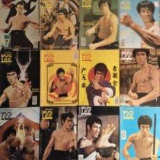 Coleccionismo deportivo: LOTE DE 23 REVISTAS DE ARTES MARCIALES ''BRUCE LEE'' Y ''DOJO''. Lote 189385001