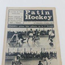 Coleccionismo deportivo: REVISTA PATIN HOCKEY PATINES NUMERO 8 OCTUBRE 1967 VENDRELL. Lote 189744315