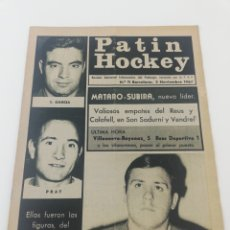 Coleccionismo deportivo: REVISTA PATIN HOCKEY PATINES NUMERO 11 NOVIEMBRE 1967 REUS PLOMS. Lote 189744721