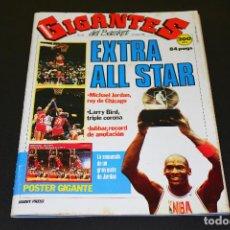 Coleccionismo deportivo: GIGANTES DEL BASKET NÚM. 120 - 22.02.1988 - POSTER GIGANTE MICHAEL JORDAN. Lote 192371380