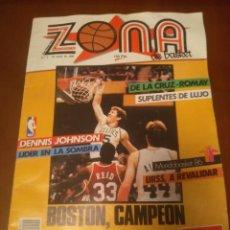 Coleccionismo deportivo: ZONA DE BASKET N'2 ,24 JUNIO DE 1986, DE LA CRUZ -ROMAY-BOSTON CAMPEÓN- MUNDO BASKET 86. Lote 192662566