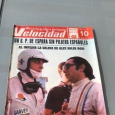 Coleccionismo deportivo: REVISTA GRÁFICA DEL MOTOR. VELOCIDAD 1970. Lote 193397558