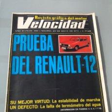 Coleccionismo deportivo: REVISTA GRÁFICA DEL MOTOR. VELOCIDAD 1970. Lote 193397687