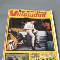 Coleccionismo deportivo: REVISTA GRÁFICA DEL MOTOR. VELOCIDAD. Lote 193397891