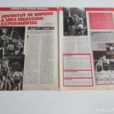 Coleccionismo deportivo: REPORTAJE 2 PAGINAS BALONCESTO JOVENTUT HOMENAJE A ENRIQUE MARGALL F1. Lote 194233192