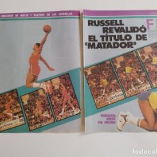 Coleccionismo deportivo: REPORTAJE 5 PAGINAS BALONCESTO CONCURSO DE MATES CON RUSSELL REVALIDANDO TITULO F1. Lote 194233600