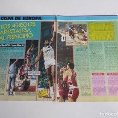 Coleccionismo deportivo: REPORTAJE 2 PAGINAS BALONCESTO PARTIDO REAL MADRID-TRACER MILAN DE COPA DE EUROPA F2. Lote 194247385