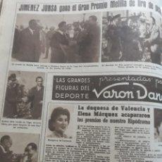Coleccionismo deportivo: GRAN PREMIO MELILLA DE TIRO DE PICHÓN. AÑO 1945. Lote 194492322