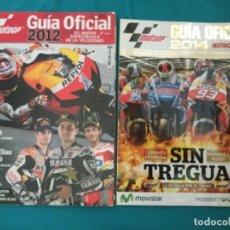 Coleccionismo deportivo: GUIA OFICIAL DE MOTOGP 2012 Y 2014. Lote 194862600