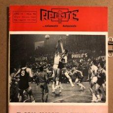 Coleccionismo deportivo: REBOTE, SOLAMENTE BALONCESTO N° 96 (ENERO-FEBRERO 1969). REAL MADRID (ACTUALIDAD), DIAZ MIGUEL. Lote 194963313