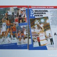 Coleccionismo deportivo: REPORTAJE 8 PAGINAS BALONCESTO SELECCION ESPAÑOLA TORNEO INTERNACIONAL DE TOLEDO MAS GRECIA F4. Lote 194969612