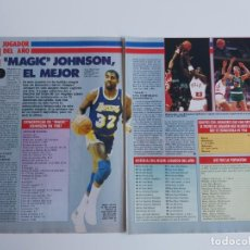 Coleccionismo deportivo: REPORTAJE 5 PAGINAS BALONCESTO NBA MAGIC JOHNSON(LOS ANGELES LAKERS) EL MEJOR 1987 F4. Lote 194969850