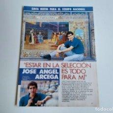 Coleccionismo deportivo: ENTREVISTA 3 PAGINAS BALONCESTO JOSE ANGEL ARCEGA SAVIA PARA EL EQUIPO NACIONAL F4. Lote 194970120