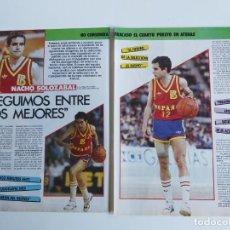 Coleccionismo deportivo: ENTREVISTA 3 PAGINAS BALONCESTO NACHO SOLOZABAL CON LA SELECCION ESPAÑOLA F4. Lote 195032866