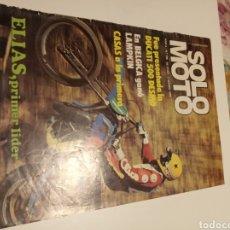 Coleccionismo deportivo: SOLO MOTO. Lote 195049488