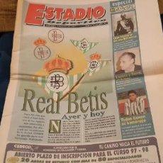Coleccionismo deportivo: PERIODICO ESTADIO DEPORTIVO ESPECIAL REAL BETIS AYER Y HOY 1 JUNIO 1997. Lote 195058156