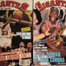 Coleccionismo deportivo: MICHAEL JORDAN & CHICAGO BULLS - REVISTAS ''GIGANTES DEL BASKET'' - PRIMER ANILLO (1991) - NBA. Lote 195345745